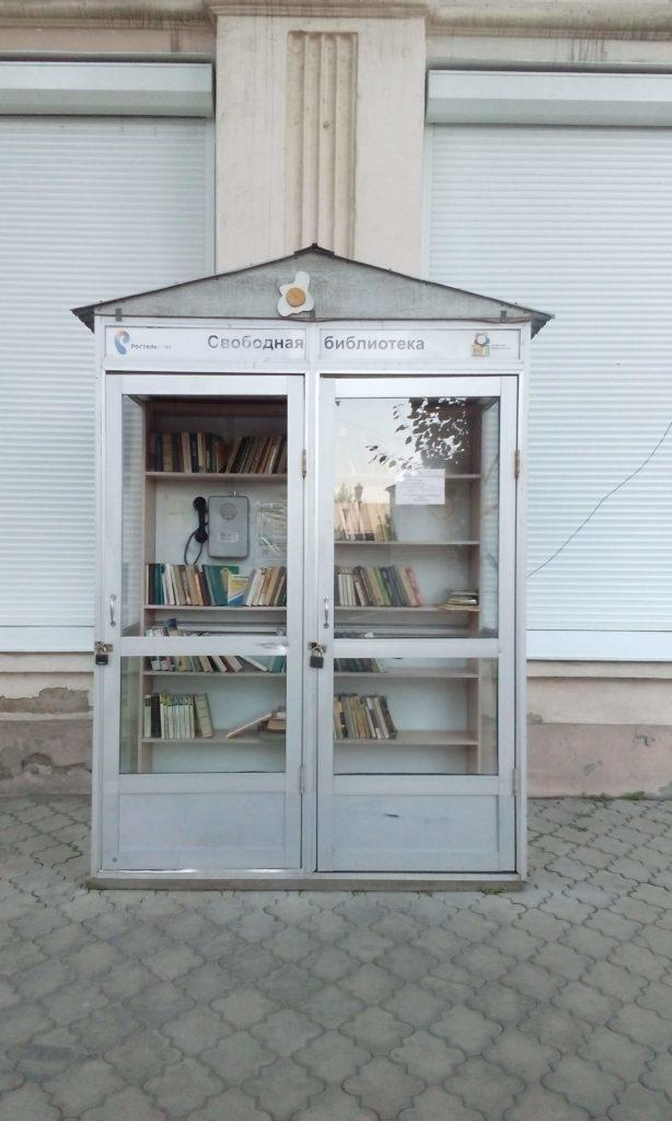 Open libraby booth, Irkutsk.