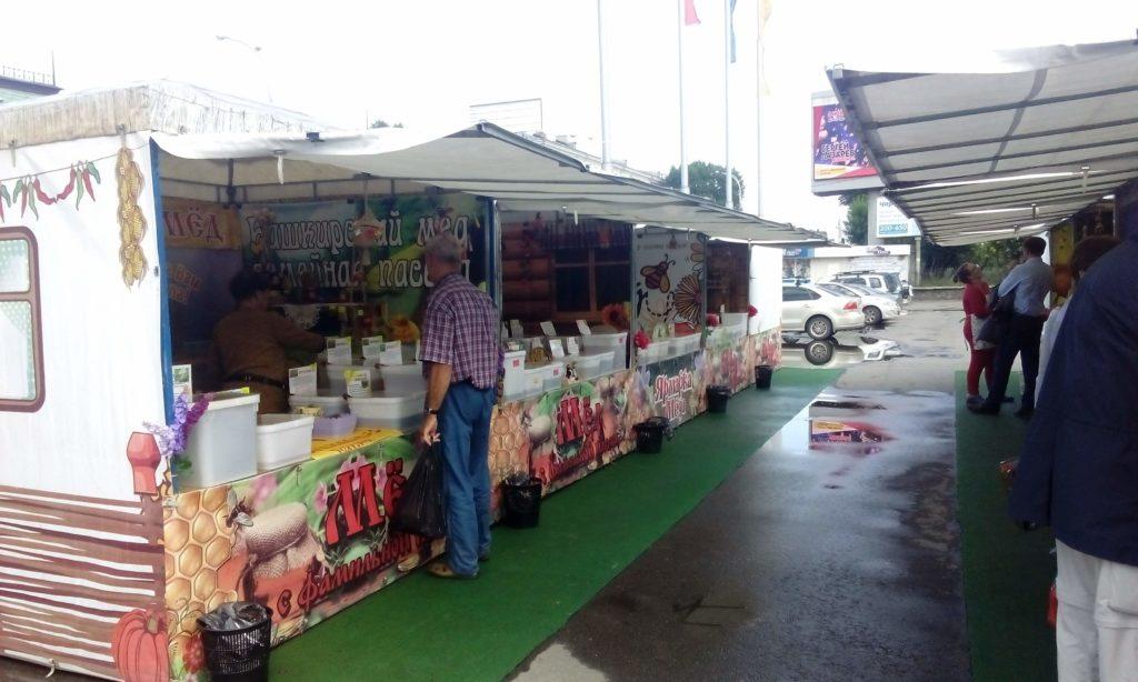 Honey market.