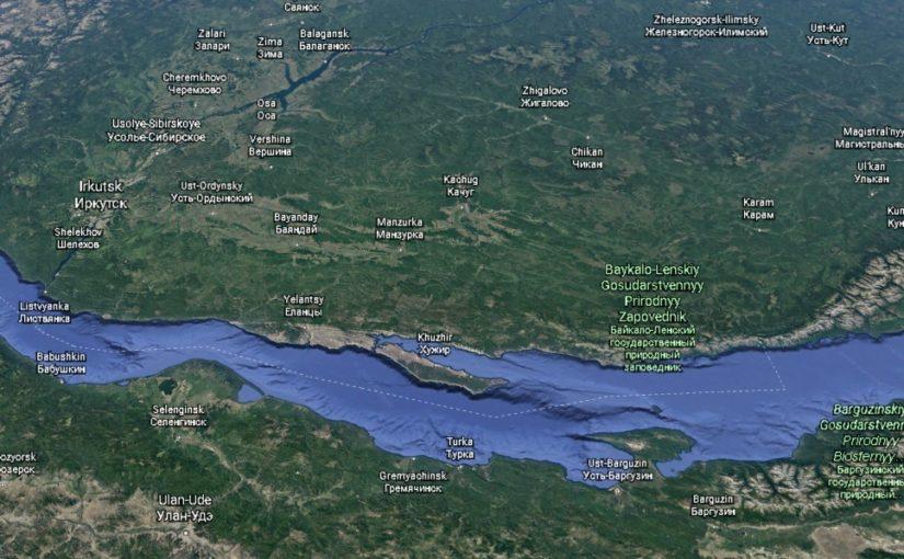Lake Baikal Quick Start
