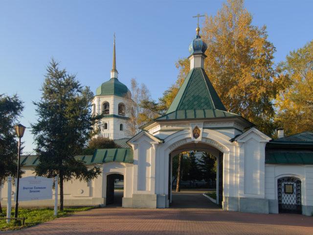Знаменский_монастырь._Иркутск.