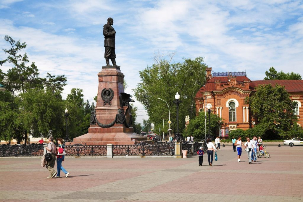 Book Irkutsk Free Tour